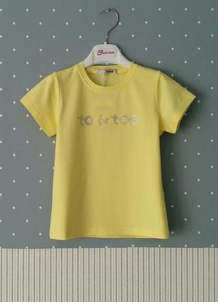 Базовая футболка to be too (италия) на 4-6 лет (размер 104-116)