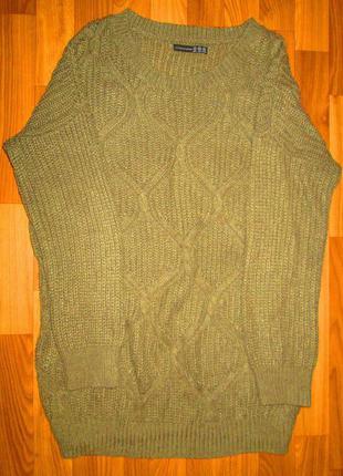 Распродажа свитер atmosphere тепленький