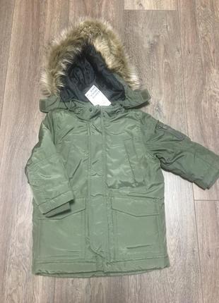 Зимняя куртка нм