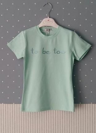 Базовая футболка to be too (италия) на 9-11 лет (размер 134-146)
