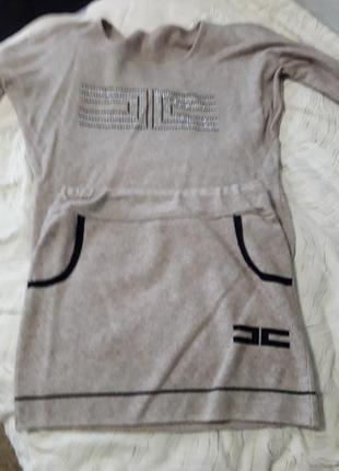 Комплект свитерок и юбка