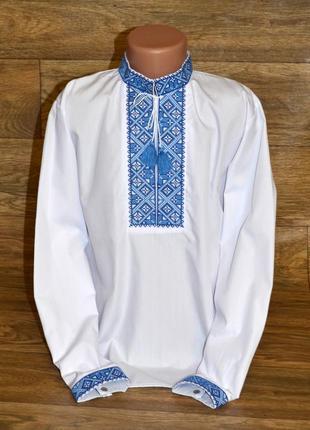 Вишиванка,вышиванка, сорочка с вышивкой для мальчика 11 лет