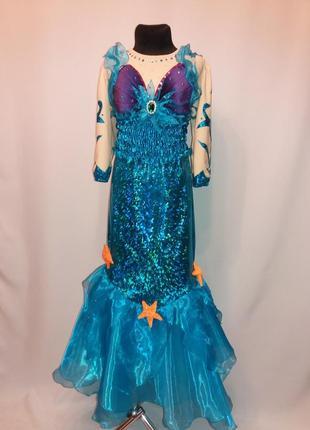 Карнавальный костюм русалки