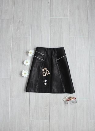 Стильная кожаная черная юбка высокая посадка
