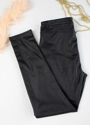 Кожаные брюки на флисе высокая посадка