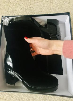 Деми ботинки braska