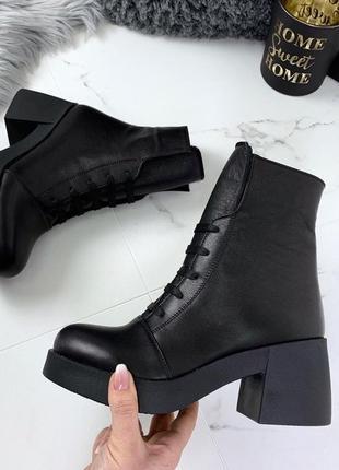 Рр 36-40 осень(зима) натуральная кожа высокие черные ботинки
