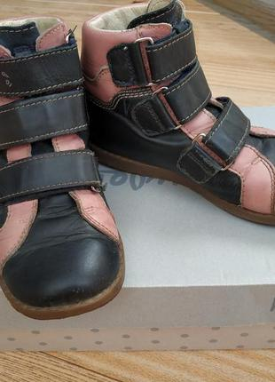 Демосезонные ботинки porto mrugala