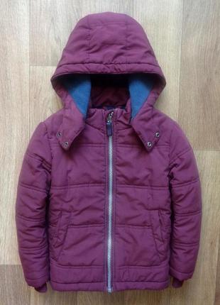 Красивая курточка