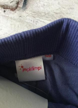 Бархатные штанишки детские синие штаны велюровые брюки