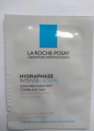 La roche posay hydraphase intense legere пробник 2ml увлажняющий крем,