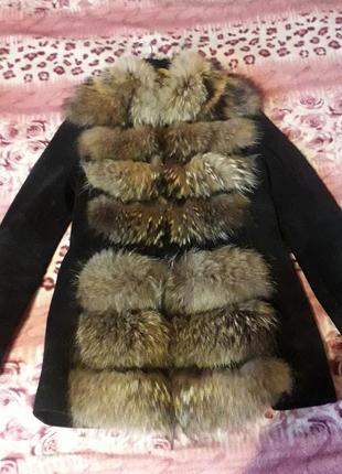 Куртка замшевая с мехом енота