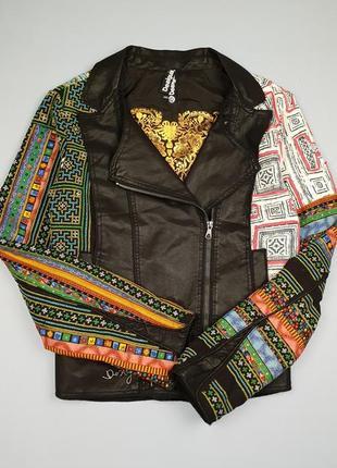 Куртка косуха desigual