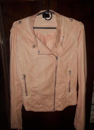 Куртка косуха,нежного лососевого цвета