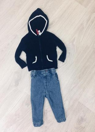 Набор стильных вещей джинсы кофта george