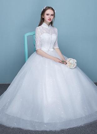 Свадебное платье закрытый вверх