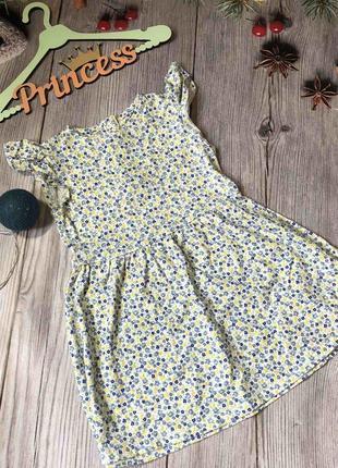 Миленькое платье в цветочек