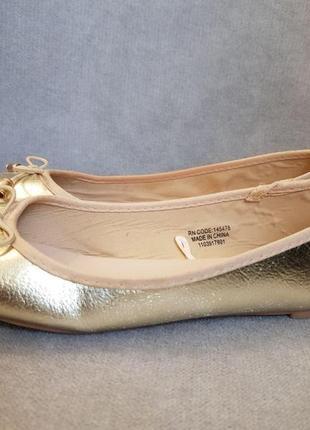 Туфли балетки золотистые