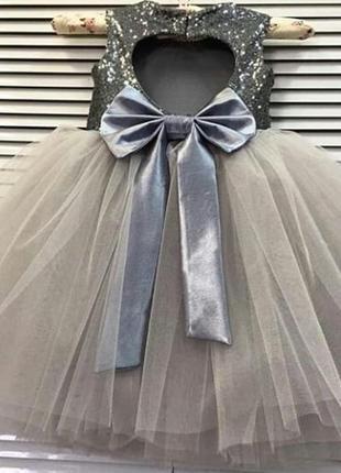 Платье пышное фатиновое бальное праздничное пайетками
