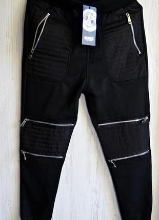 Теплые спортивные штаны на завязках на коленях на молнии korex р.48-50