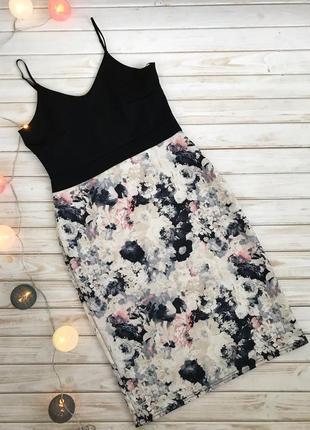 Красивое платье по фигуре quiz