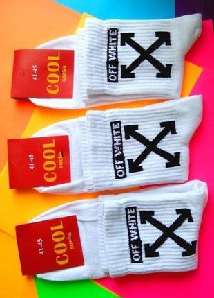 Носки мужские высокие белые соригинальными принтами cool socks