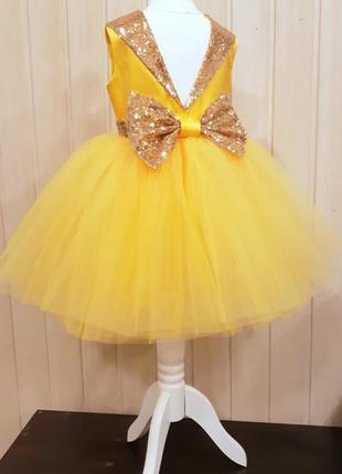 Платье бальное пышное нарядное фатиновое с пайетками золото