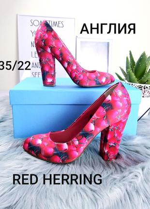 Red herring 35/22 яркие туфли на устойчивом каблуке от английского бренда