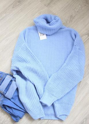 Оверсайз голубой свитер крупной вязки