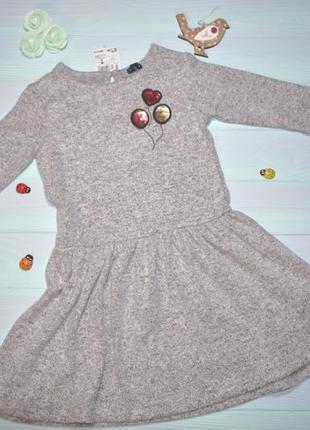 Супер платье для девочки от бренда kiabi