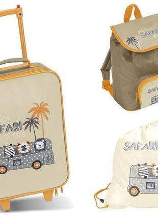 Стоковые детские чемоданы от lidl. в комплекте: чемодан, рюкзак, сумка.