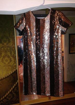 Красивейшее новогоднее платье!