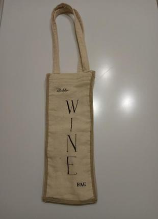 Сумка-чехол для вина