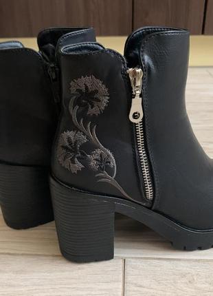 Ботинки jenny fairy из ссс 37 р.
