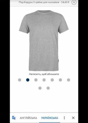 Базовая серая футболка от pierre cardin