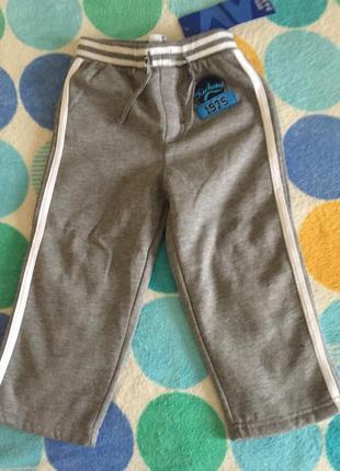 Теплі штанішки 2 рочки