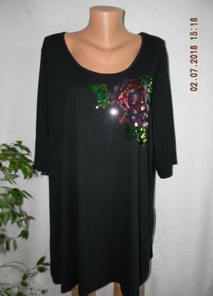 Трикотажная блуза туника большого размера