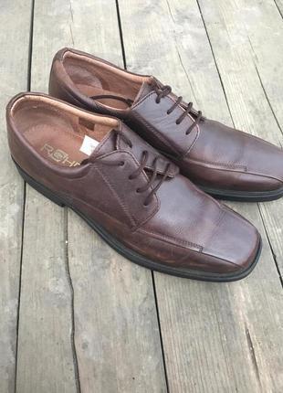 Кожанные туфли ботинки
