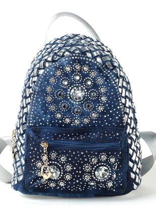 Рюкзак джинсовый женский с камнями, стразами серебристый, золотистый