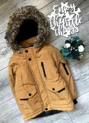Класна куртка фірми nutmeg
