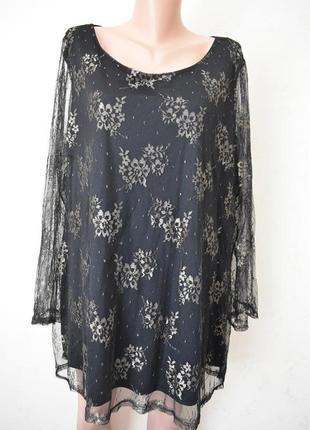 Новая красивая кружевная блуза большого размера