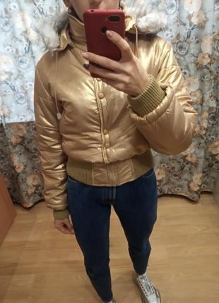 Классная теплая золотистая курточка s, m.