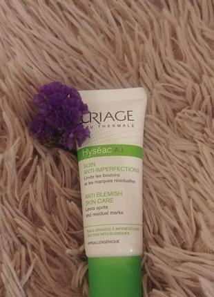 Uriage hyseac a.i. soin anti-imperfections