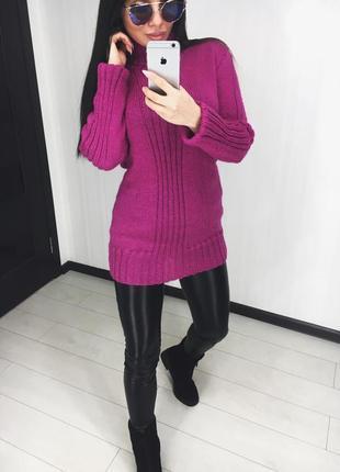 Удлиненный свитер в шикарном цвете