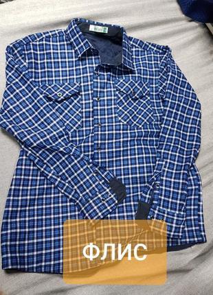 Мужская тёплая рубашка, рубашка на флисе,  утеплённая рубашка, рубашка с начёсом