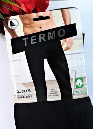 Термо лосины мужские ruifa хлопок с начесом очень теплые от 46 до 54 черные (0905)**