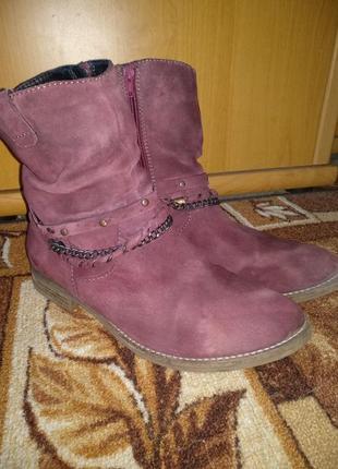 Демисезонные замшевые ботинки 26 см