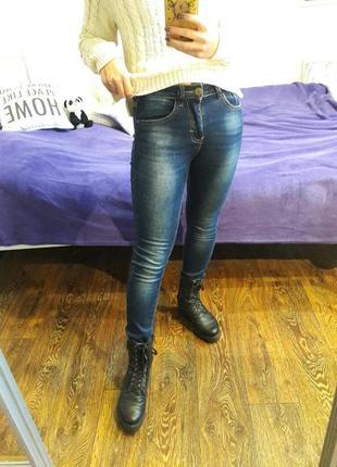 Зимние джинсы скинни на флисе !