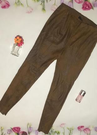 Лосины брюки из экокожи от vila