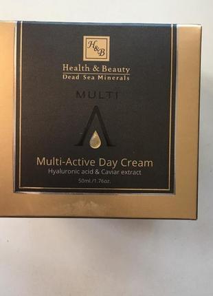Мультиактивный дневной крем с гиалуроновой кислотой и экстрактом икры. health & beauty